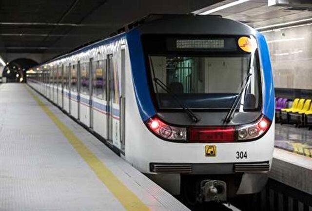 نحوه خدماترسانی متروی تهران در تعطیلات نیمه خرداد