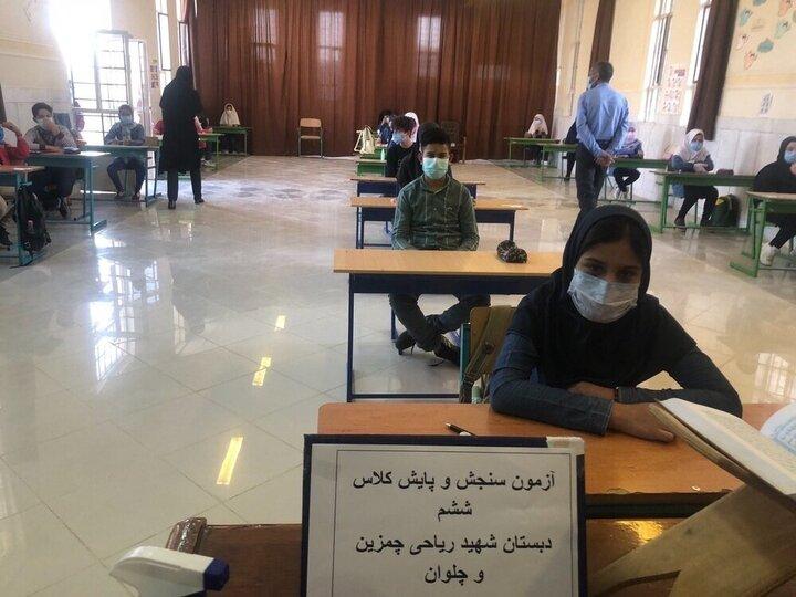 شرط بازگشایی مدارس در مهر ۱۴۰۰ اعلام شد