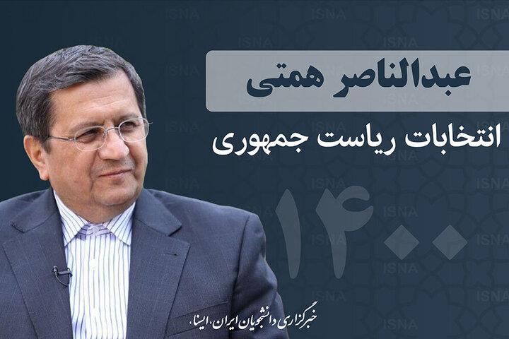انتقاد همتی از صداوسیما به دلیل پخشنشدن مستند انتخاباتیاش