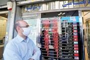 سیگنال منفی از وین به بازار ارز / بروز اختلاف در مذاکرات وین دلار را گران کرد