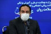 ضرورت اخذ مجوز مصرف اضطراری برای تمام واکسنهای ایرانی کرونا