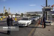 جزییات ممنوعیت تردد بین استانی به مدت پنج روز در ایران