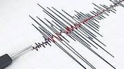 جزییات وقوع زلزله نسبتا شدید در نزدیکی تهران