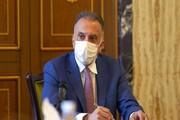 اعلام عزای عمومی در عراق در پی حادثه آتشسوزی بیمارستان