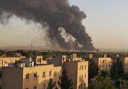 جزئیات آتشسوزی در پالایشگاه نفت تهران / نشت یکی از لولههای خطوط انتقال داخل پالایشگاه