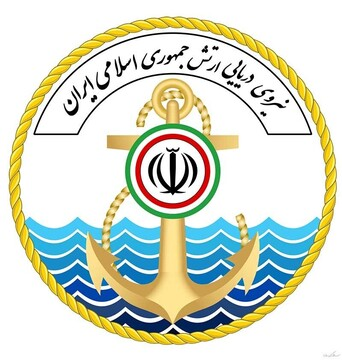 آتشسوزی در کشتی نیروی دریایی ارتش در حوالی بندر جاسک