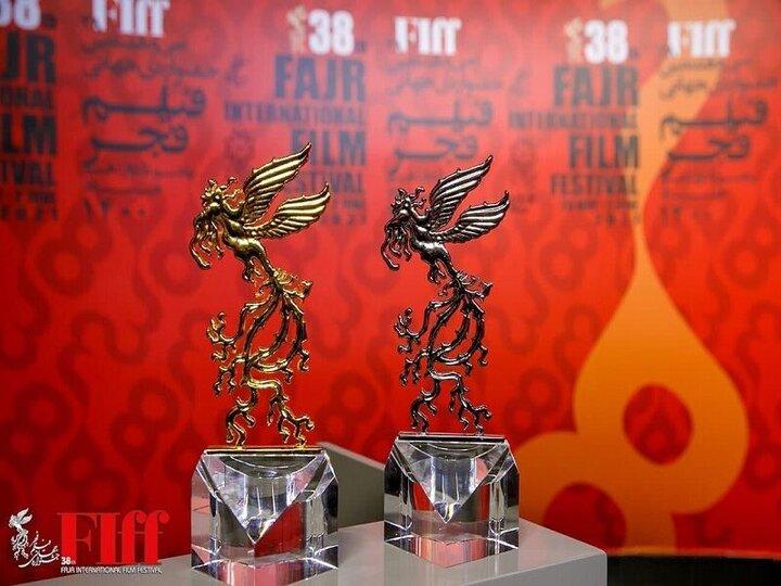 برگزیدگان جشنواره جهانی فیلم فجر معرفی شدند