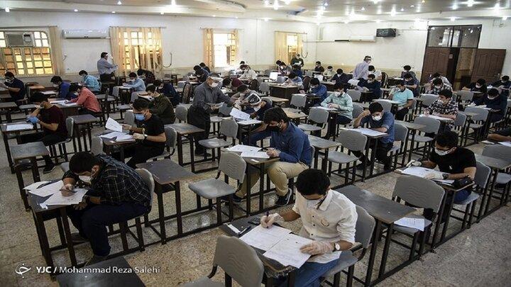 لو رفتن سؤالات امتحان نهایی دانش آموزان صحت دارد؟