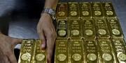 ریزش ۴۰ دلاری قیمت جهانی طلا