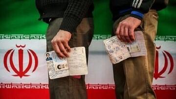 میزان تمایل به مشارکت در انتخابات شوراها؛ ۳۳.۶ درصد به هیچ وجه شرکت نمیکنند