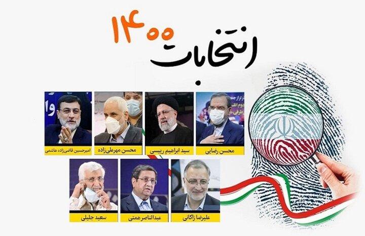 رأی احمدینژاد به سبد سعید جلیلی میرود؟ /اگر لاریجانی و پزشکیان در صحنه بودند قطعا رئیسی برنده نمیشد