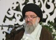 رای دادن، رأی آری مجدد به نظام جمهوری اسلامی ایران است