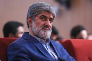 علی مطهری: شورای نگهبان باید صلاحیت لاریجانی را تایید کند
