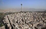متوسط قیمت مسکن در تهران اعلام شد / قیمت هر متر خانه از ۲۹ میلیون گذشت