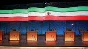 تاریخ و ساعت دقیق اولین مناظره انتخاباتی اعلام شد