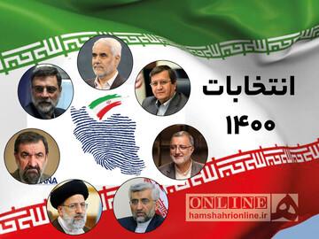 نامهی هادی خامنهای خطاب به مهرعلیزاده و همتی