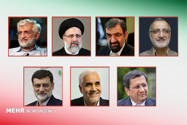 آغاز مناظره نامزدهای انتخابات سیزدهمین دوره ریاستجمهوری از ساعاتی دیگر