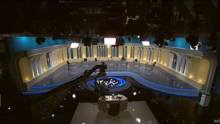اعلام شماره صندلی نامزدهای انتخابات ۱۴۰۰ در مناظره صدا و سیما