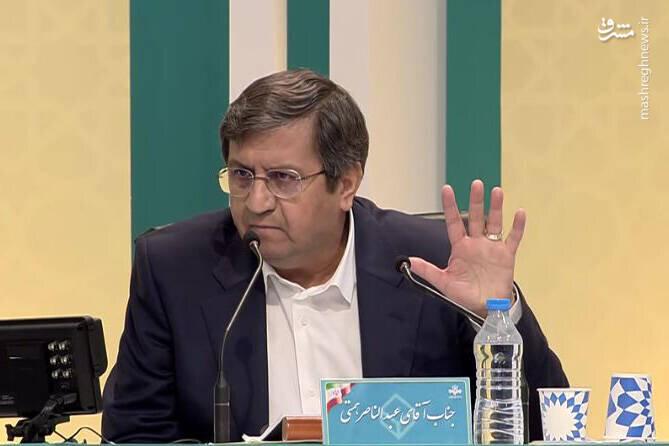 همتی: رییسجمهور شوم آقای رضایی را اخلالگر اقتصادی معرفی میکنم / فیلم