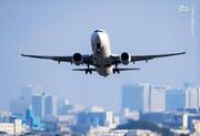 هواپیماربایی در آمریکا / فیلم