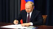 پوتین دستور خروج از پیمان آسمانهای باز را امضا کرد