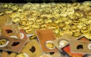قیمت سکه و طلا افزایش یافت / قیمت انواع سکه و طلا ۱۷ خرداد ۱۴۰۰