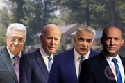 دولت جدید رژیم صهیونیستی خواستار ازسرگیری مذاکرات با فلسطینیها شد