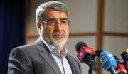 گزارش نهایی تأییدیه واکسن ایرانی ۲۰ خرداد صادر میشود