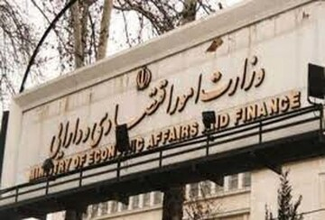 طرفداران اقتصاد دولتی به وزارت اقتصاد باز میگردند / گمانه زنی درباره وزارت اقتصاد دولت رییسی