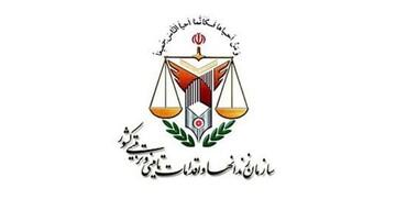 اطلاعیه اداره کل زندانهای استان تهران درباره علت فوت ساسان نیک نفس