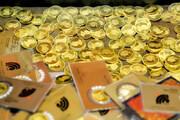 افت ۹۰ هزار تومانی قیمت سکه / قیمت انواع سکه و طلا ۲۰ خرداد ۱۴۰۰