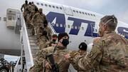 نیمی از نظامیان آمریکایی افغانستان را ترک کردند