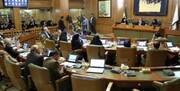 لیست کاندیداهای تایید صلاحیت شده برای شورای شهر تهران