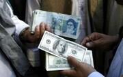 قیمت دلار ثابت ماند / قیمت دلار و یورو ۱۸ خرداد ۱۴۰۰