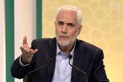 حمله مهرعلیزاده به وزیر بهداشت: قسم حضرت عباس کرونا را از بین نمی برد / فیلم