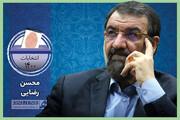 واکنش تند محسن رضایی به تمسخر اکانت مرکز پژوهشهای مجلس