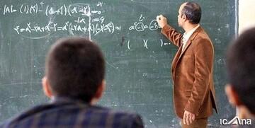 موافقت نمایندگان با تصویب کلیات لایحه نظام رتبهبندی معلمان