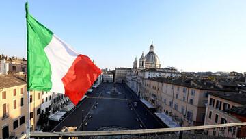 احضار سفیر امارات در ایتالیا