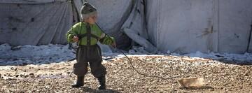 روز جهانی کودکان بیگناه قربانیان پرخاشگری