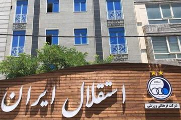 توضیحات باشگاه استقلال درباره حضور طلبکاری که حکم توقیف اموال این باشگاه را داشت!