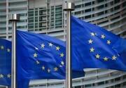 اتحادیه اروپا خواستار حمایت همه کشورها از اجرای برجام شد