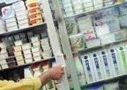 قیمت یک کیلو پنیر ۲۰۰ هزار تومان! / نرخ جدید انواع پنیر اعلام شد + جدول