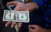 دلار گران شد / قیمت دلار و یورو ۱۹ خرداد ۱۴۰۰