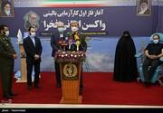 تزریق فاز دوم واکسن فخرا به ۵۰۰ نفر در تهران