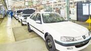 افزایش بیش از ۱۰ میلیون تومانی قیمت برخی خودروها / جزییات جدید از قیمت خودروها
