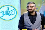 کنایه سنگین مجری تلویزیون به استقلال در برنامه زنده / فیلم