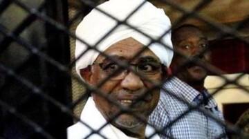 تاخیر در برگزاری دادگاه محاکمه البشیر تا اطلاع ثانوی