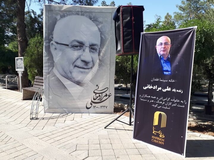 مراسم تشییع پیکر علی مرادخانی در بهشت زهرا برگزار شد