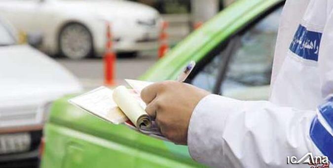 مجلس با بررسی یک فوریتی لایحه تمدید قانون رسیدگی به تخلفات رانندگی موافقت کرد