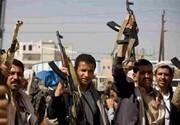 جاسوس موساد از سوی انصارالله یمن دستگیر شد